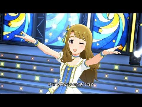 「ミリシタ」Starry Melody (Game ver.) 13人 ユニホーム uniform