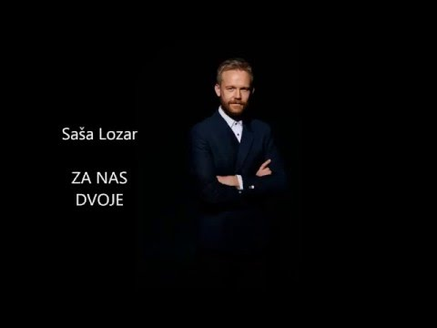 Saša Lozar - ZA NAS DVOJE (lyrics video)