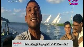 بالفيديو| استغاثة الأهالي لاختلاط مياه الشرب بالصرف الصحي في كفر الشيخ