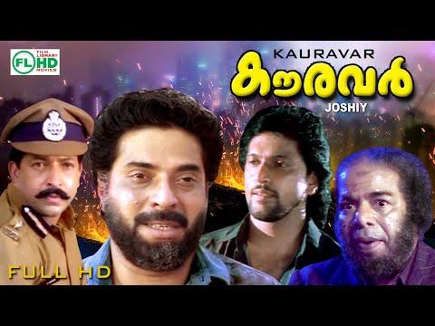 Malayalam blockbuster  movie | Mammootty...