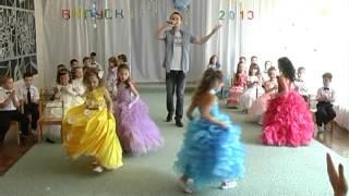 Эшнайт - Осень (25.05.13/Выпускной/Звездочка)