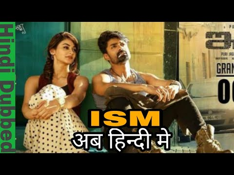 ISM Full Movie Hindi Dubbed News | Kalyan...