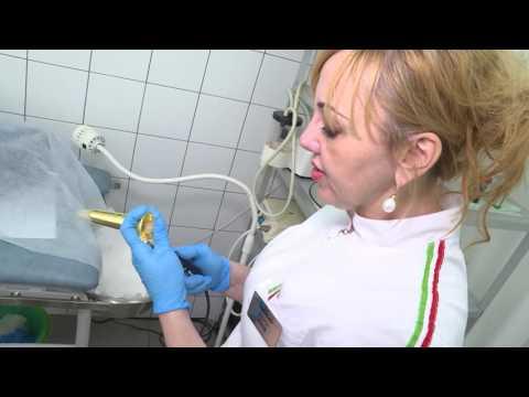 Проктологическое отделение клиники УРО-ПРО