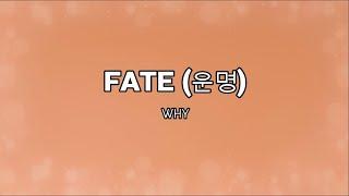 Download Why - Fate (운명) [Han/Rom/Eng] Lyrics