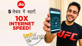 JIO SPECIAL | Increase your internet speed in seconds | Amazing Tech Jugaad | Tech Tak