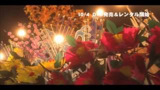 『よだかのほし』 2013年10月16日リリース(レンタル同時) 監督:斉藤...