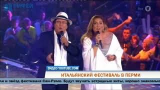 В Перми пройдет итальянский фестиваль музыкальных фильмов
