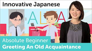 Greeting an Old Acquaintance | Innovative Japanese thumbnail