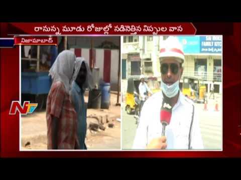 High Temperatures in Two Telugu States || #Summer || AP || Telangana || NTV