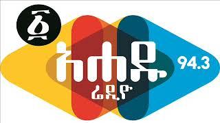 Ahadu Radio 94.3