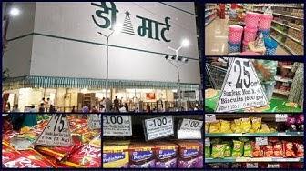 क्या डी'मार्ट में सामान सस्ता मिलता है ! ?| D'mart Haul | D'mart Shopping