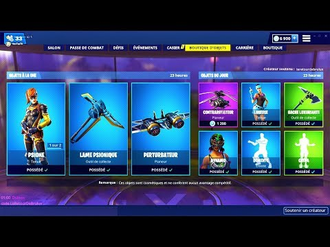 BOUTIQUE FORTNITE du 20 Mars 2019 ! ITEM SHOP March 20 2019 ! thumbnail
