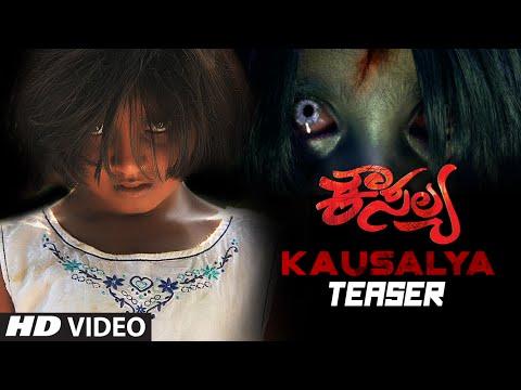 Kausalya Teaser ||