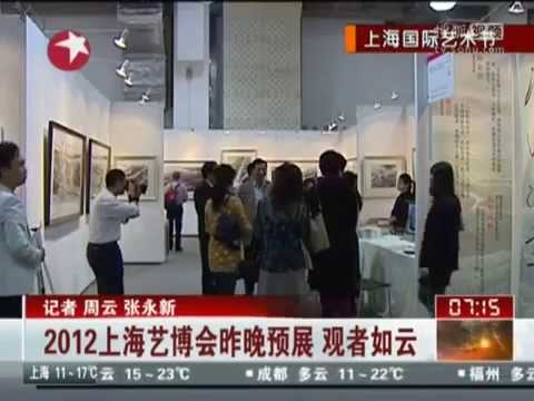 Chali Rosso Art Gallery featured in Shanghai TV