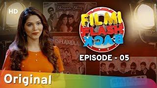 FILMI FLASHBACK EP #5 | RJ Ruchi | Comedy Scenes | DHAMAAL | GOLMAAL | DULHE RAJA