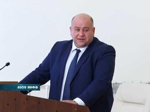 видео: 09 10 18 Азов Инфо