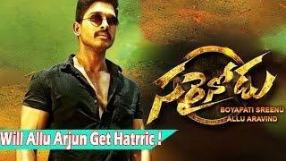 Will Allu Arjun Gets Hattrick Hit With Sarrinodu ! | Cinema Gusagusalu
