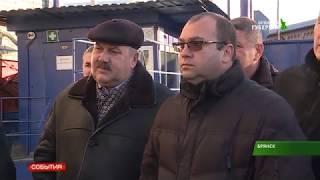 В Брянск приехала Белорусская делегация 14.11.18