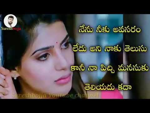 Heart touching love failure story || Sureshbojja || Telugu prema kavithalu || Love quotes on telugu