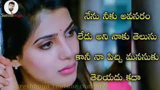 Heart touching love failure story    Sureshbojja    Telugu prema kavithalu    Love quotes on telugu