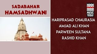 Sadabahar Hamsadhwani | Audio Jukebox | Vocal/Instrumental | Classical | Hari Prasad Chaurasia |