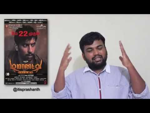 Demonte Colony review by prashanth