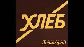 Ленинград – Флаг