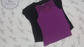 Ladies XXl T Shirts Cream Extra 2 одежда секонд хенд оптом