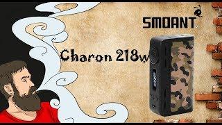 Vape обзор №191. Smoant Charon TC 218w Box MOD