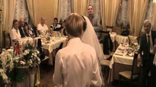 Свадебный дуэт!!!! Песня жениха и невесты!!!