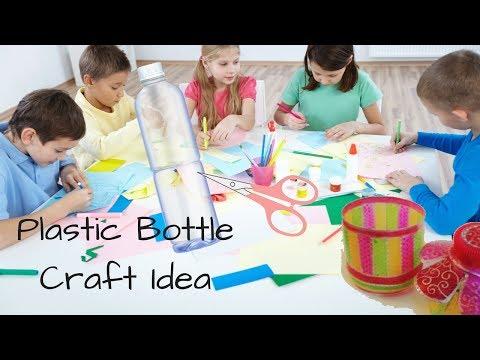 Waste Bottle Use - Plastic Bottle Craft Idea   Best Out Of Waste   Plastic Bottle Reuse Idea