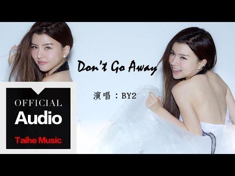 By2【Don't Go Away】官方歌詞版 MV