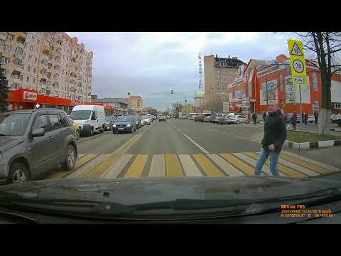 Сбили пешехода 5.11.2017 Наро-Фоминск