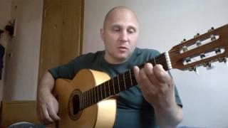 Уроки гитары.Е.Фролова-Когда я устану жить