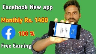 Facebook free earning monthly Rs. 1400/free earning new app launching on facebook/Subscribe Tamil