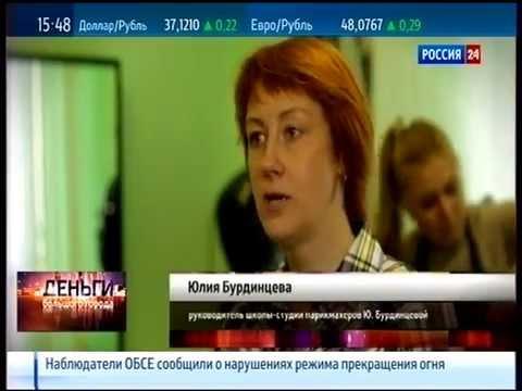 Школа стилистов Персона - Курсы парикмахеров с нуля