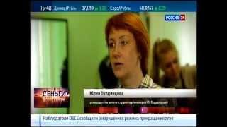 Курсы парикмахеров Юлии Бурдинцевой г. Москва