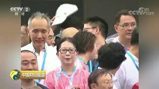 [中国财经报道]香港社会各界齐声反对暴力 呼吁恢复社会秩序| CCTV财经