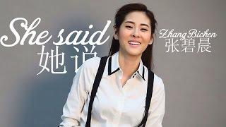 chinese music engsub -  she said (她说)   Zhang Bichen 张碧晨