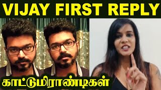 Thalapathy Vijay's First Reply For Meera Mithun – Fans are uncivilized | Meera Mithun Latest Video