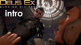 Запись в день выхода игры 230816 Полное прохождение Deus Ex Mankind Divided без комментариев и без смертей на русском