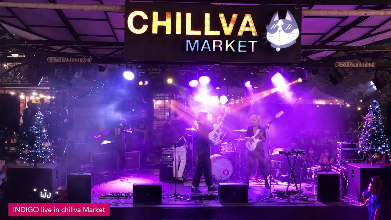 พัง live in chillvamarket