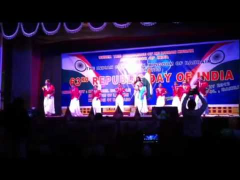 Patriotic dance by KCA children, Bahrain. Travel Video