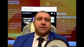 Рейтинг Грудинина!!! Дмитрий Потапенко...