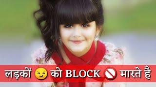 New Girls Attitude Status | Attitude Status For Girl | Girls Attitude WhatsApp Status