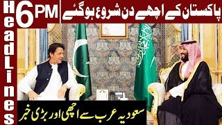 Pakistan and Saudi Arabia will Sign more Accords | Headlines 6 PM | 19 October 2018 | Express News
