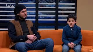 بامداد خوش - ورزشگاه - صحبت ها با عبدالله و بنیامین فوتبالیست در باره برنامه ها و تمرینات شان