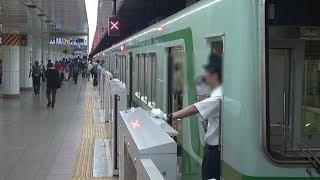 神戸市営地下鉄三宮駅ホームドア 車掌の手動開閉操作と表示灯