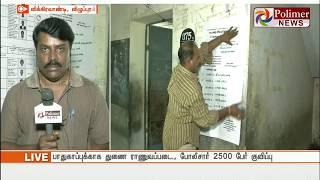 தயார் நிலையில் விக்கிரவாண்டி தொகுதி...