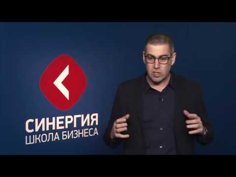 """Ицхак Пинтосевич приглашает об онлайн-практикуме """"Новый Я!"""""""